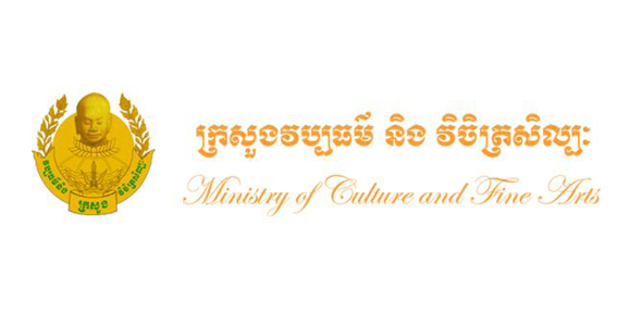 https://missglobal.com/wp-content/uploads/2018/05/cambodia-ministry-culture-fine-arts.jpg