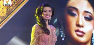 Miss Global 2017